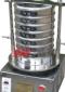 φ-200标准检验筛-河南威猛振动