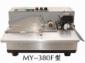 自动打码机厂家、纸盒合格证标签自动打码机